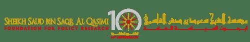 AQF 10th logo